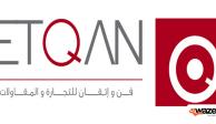 شركة AIG/ETQAN من أكبر الشركات في سوق العمل تعلن عن وظائف شاغرة