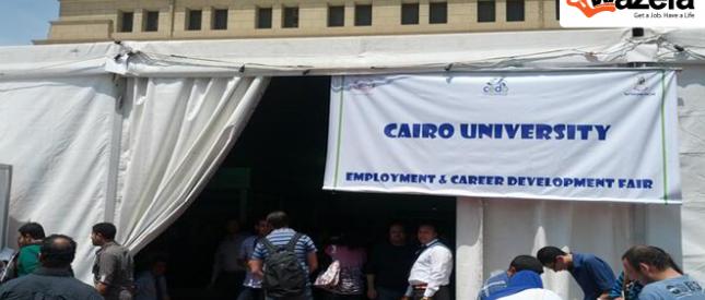 STP job fair Cairo University Booklet
