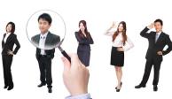 التوظيف وعوامل نجاح العمل الجماعى