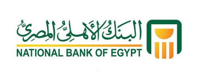 وظائف البنك الاهلي المصري 16/8/2015