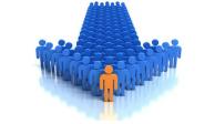 المهارات الادارية للموظفين المتميزين