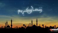 صيام رمضان و إتقان العمل
