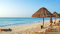 كيف تستمتع بأجازتك ؟