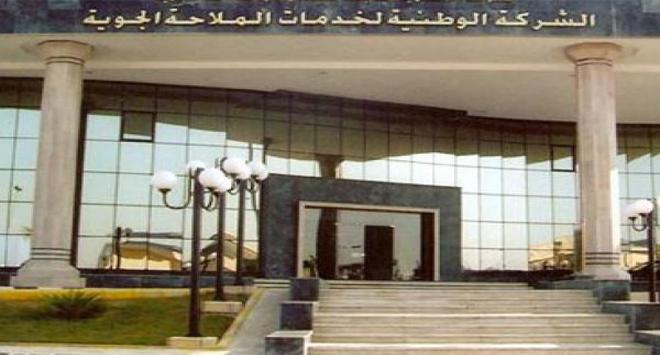 وظائف وزارة الطيران المدنى 23/8/2015